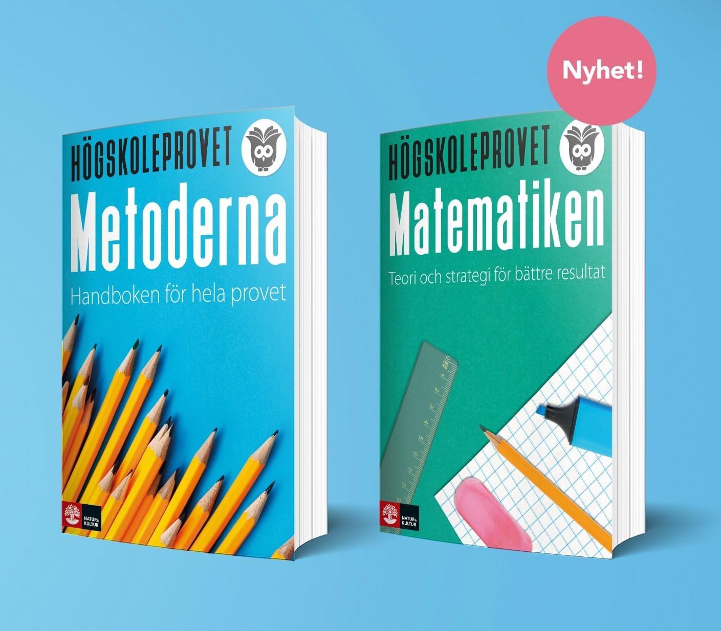 Högskoleprovet - Handböcker
